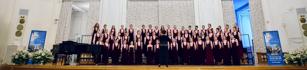 Children and Youth Choral World Championship